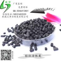 活性炭,果壳活性炭图片