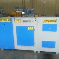 乐迪厂家供应光氧活性炭一体机  UV等离子光氧一体机图片