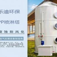 PP喷淋塔 喷淋塔厂家 废气环保设备 乐迪环保图片