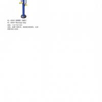 星陵体育室外健身器材腿部器图片