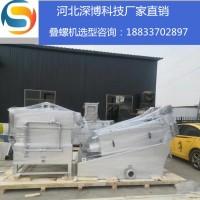 供应上海研磨废水分离设备叠螺式污泥脱水机图片