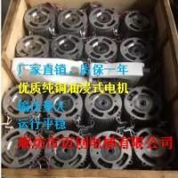 厂家供应家用电梯2.2KW油浸式电机图片
