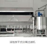 活性炭干式分离过滤机图片