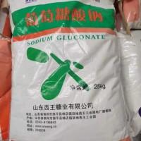 山东西王葡萄糖酸钠 混凝土高效减水剂 淄博葡萄糖酸钠厂家销售图片