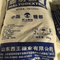 山东西王麦芽糊精 食品级添加剂 增稠剂 淄博厂家销售供应糊精图片