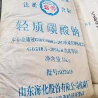 山东海化纯碱 轻质碳酸钠 轻质纯碱 淄博厂家直销纯碱 碳酸钠图片