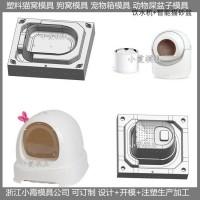 猫窝塑胶模具图片