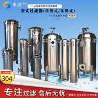 304不锈钢布袋式过滤器 井水山泉水工业废水过滤机图片