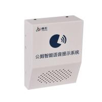 深圳市臻彤智慧厕所源头厂家 有无人双色分体指示灯产品展示图片