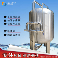 不锈钢机械过滤器 定制山泉水石英砂多介质过滤活性碳机械过滤器图片