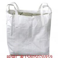合肥PP编织袋批发 合肥污泥吨袋批发图片