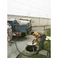 武汉专业清理化粪池、高压清洗目前已面向全市服务图片