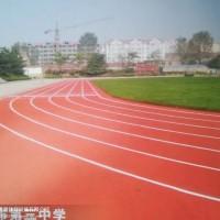 学校运动场地塑胶跑道材料生产图片