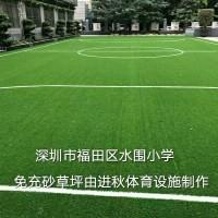 学校人造草坪材料生产图片