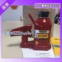 ED-100T低型立式千斤顶,今野制作所千斤顶,日本进口图片