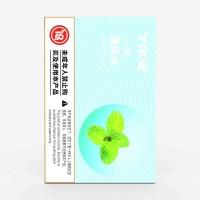 北京益刻科技有限公司,益刻一代雾化弹图片