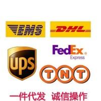 青岛国际快递货运代理,山东国际快递服务公司图片