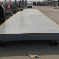 嘉兴优科3米*14米15米100吨120吨电子汽车衡图片