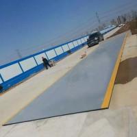 嘉兴优科3米宽80吨100吨120吨汽车衡汽车衡台中衡图片