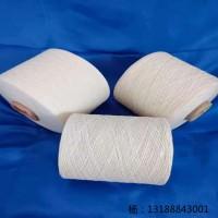 气流纺10支全棉纱 OE0S喷气纱 包漂白纯棉纱10支图片