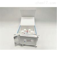 试剂盒注意事项图片