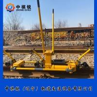 中祺锐制造 铁路双向轨缝调整器_厂家 产品用途_铁路工程机械图片