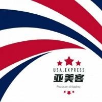 深圳亚美客供应链亚马逊FBA头程空运空派服务至上图片