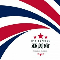 深圳亚美客供应链亚马逊FBA头程空运空派品质优良图片