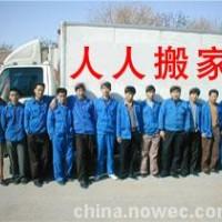 广州人人搬家公司_企业搬家_公司搬迁_附近搬家公司电话图片