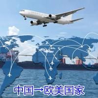 国际空运相较海运空运的优势?图片