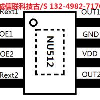 700mA电流低压LED双通道驱动IC NU512图片