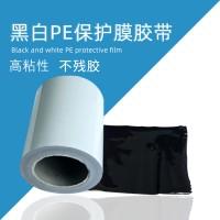 上海真石漆水包砂荔枝漆多彩水包水氟碳实色登贤供应黑白保护膜图片