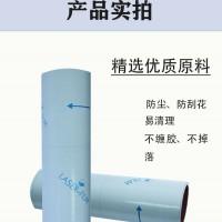 登贤供应仿进口激光膜用于激光切割图片