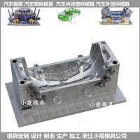 注塑模具前保险杠塑料模具制作厂图片
