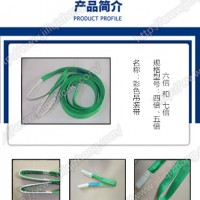 吊装带织带平整度图片