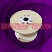 塑胶棉线收线轮胶轴PN250图片