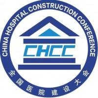 2021全国建设大会暨中国国际建设管理展览会图片