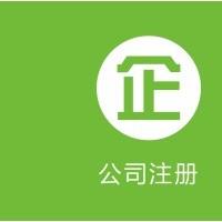 天津权鹏一站式,定制化管理图片