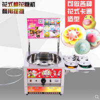 棉花糖机商用燃气流动摆摊用花式拉丝煤气全自动小型棉花糖制作机图片