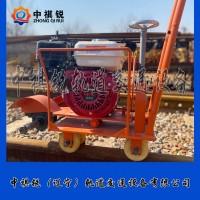 中祺锐品质 NGM-4.4内燃钢轨打磨机_工厂 市场报价图片