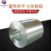 0.05mm无取向硅钢片 0.35取向硅钢片工厂图片