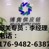 天津天竺黄进口报关代理公司图片