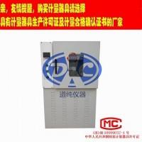 橡胶老化试验箱-热老化实验箱-防水材料热老化箱-换气式干燥箱图片