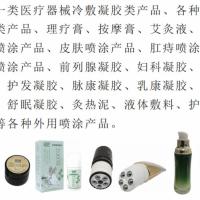 山东朱氏药业集团有限公司生产厂家负责人商经理图片