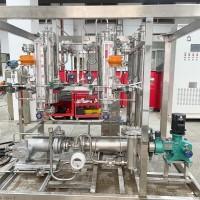 现场制氢加氢一体设备厂家图片