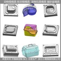 长方形动物厕所模具供应商图片