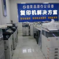 复印机不用买 租机更划算图片