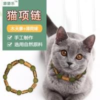 青岛厂家直供舔舔乐猫项链虫瘿果猫薄荷球木天蓼制作猫咪零食
