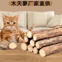 舔舔乐宠物玩具木天蓼3支装5只装7支装木天蓼棒猫薄荷洁齿磨牙