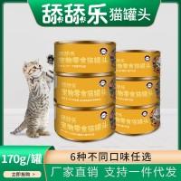 猫罐头170g幼猫主食罐营养美味增肥补钙湿粮猫咪零食营养增肥图片